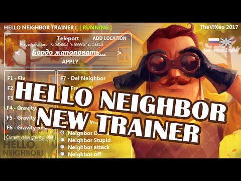 New Trainer Hello Neighbor Alpha 4 thumbnail