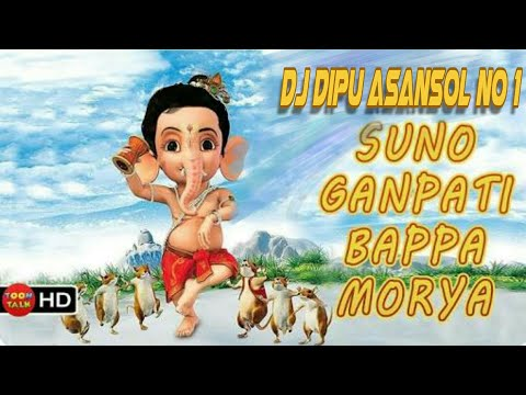Deva Sri Ganesh Sa New Dj Mix By Dj Dipu Asansol