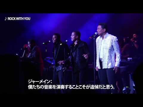 THE JACKSONS JAPAN TOUR 2012
