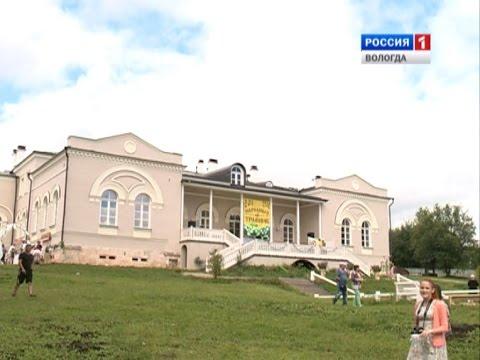 Старинную усадьбу в Бабаевском районе превратят в культурный центр