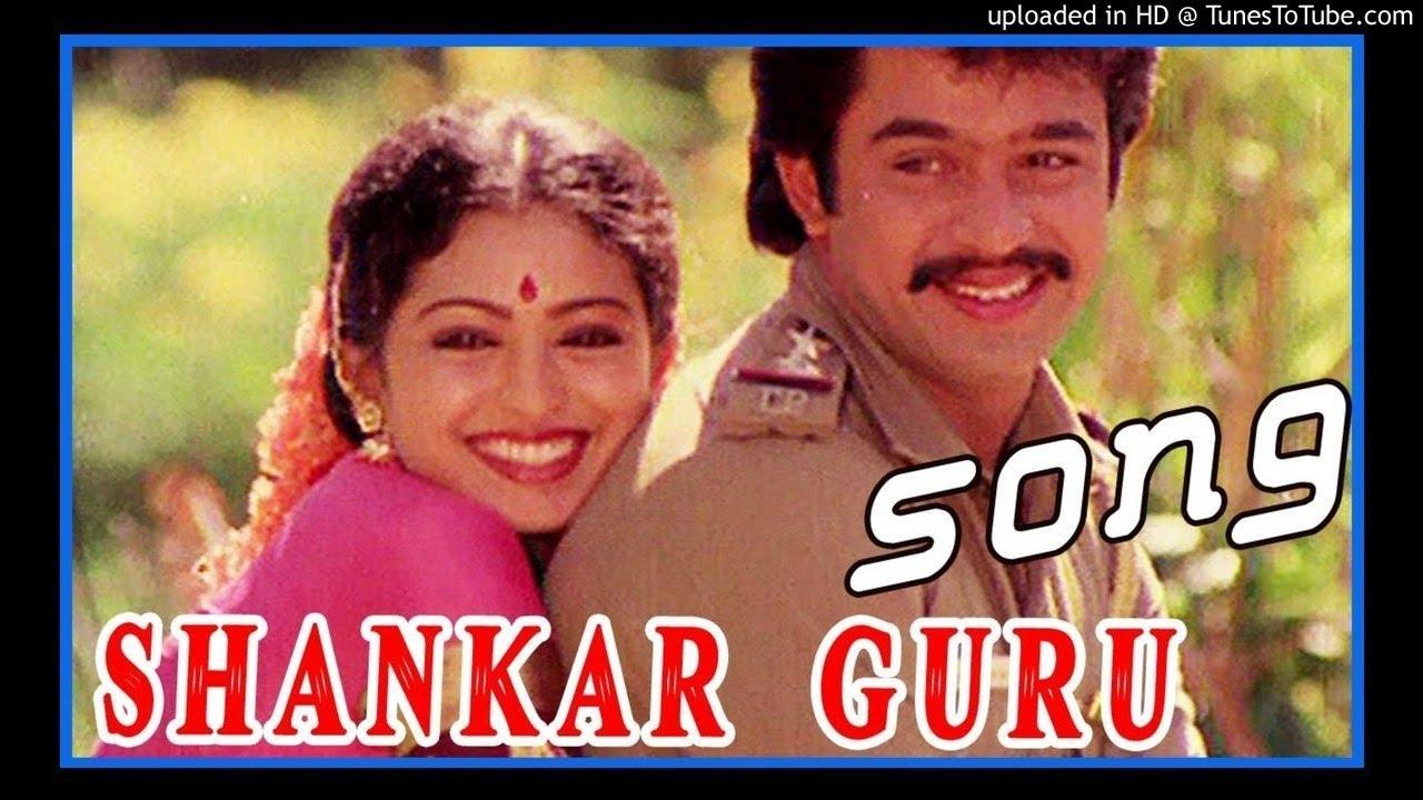 chinna chinna poove  Hd video songs download [1987]|  Sankar Guru | Arujun
