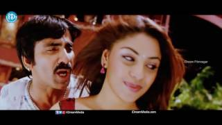 Mirapakay Movie HD Video Songs Gadi Thalupula Song Ravi teja Richa Gangopadhyay Deeksha