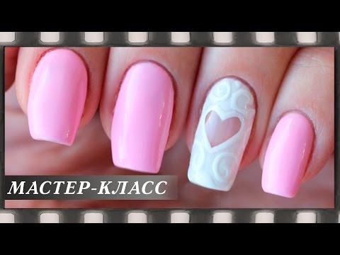 Нежный розовый маникюр гель лаком.  Дизайн ногтей с прозрачным сердцем и объемным узором