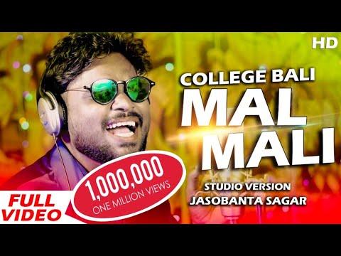 Jasobanta Sagar's  ( Super Dupar Hit Video Song ) College Bali Malmali 2018 copyright reserved
