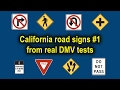 California DMV Road Sign Test Video - Part 1