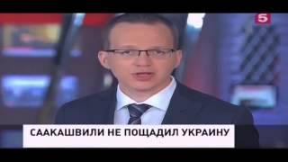 Донецк огонь не прекращается новости сегодня