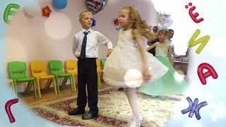 С Днём Рождения Ариша! 7 лет. Детский видео клип, ролик. Детский фото-видео фильм, клип. ролик.