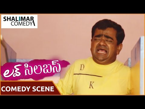 Love Syllabus Movie || Hilarious Comedy Scene In Internet Cafe || Chitram Seenu || Shalimar Comedy