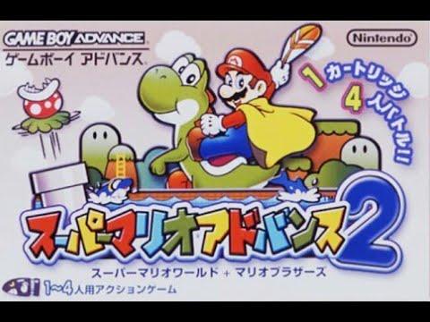 スーパーマリオアドバンス2 1-2ヨースター島