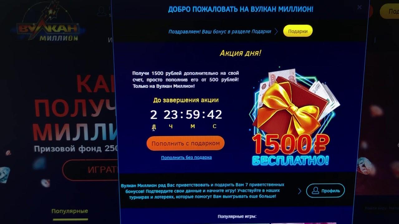 получить казино онлайн как лицензию