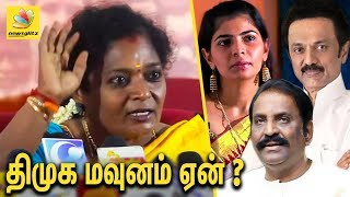Tamilisai Questions DMK on Me Too Issue   Chinmayi, Vairamuthu