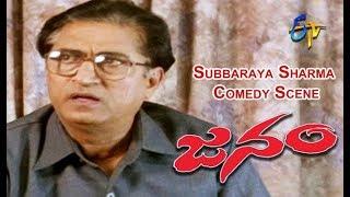 Subbaraya Sharma Comedy Scene | Janam | Sai Kumar | Thriller Manju | Vani Viswanath | ETV Cinema