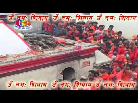 Jal Dhaare Ho | Darshan Kali Bhole Naath Ke | Vivek Bawaria