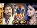 Ganga Tamil Serial | Episode 39 | 16 February 2017 | Ganga Full Episode | Mounica |Home Movie Makers