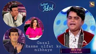 Rasme ulfat ko nibhaye Gazal by- indian idol Govind Gandharv Gautampura