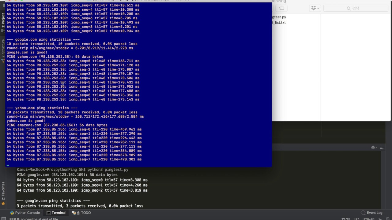 [PingTest] Multiple ping test script in python