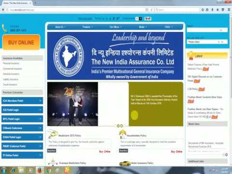 How to fill online  Application for New India Assurance | Assistant 984 Posts