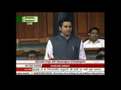 Shri Abhishek Singh's on discussion for demands under ministry of skill development & entrepreneur