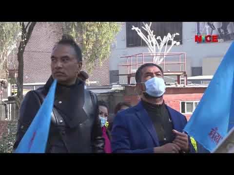नेवा कलाकारहरुद्वारा राष्ट्रिय विभुति शंखधर साख्वा अंकित झण्डोत्तलन | NICE News | NICE TV HD