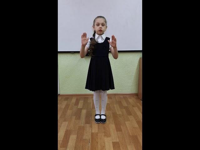 Изображение предпросмотра прочтения – ВероникаБидус читает произведение «Веснушки» (Орлов Владимир)