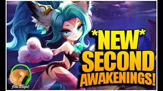NEW 2A DUNGEONS OFFICIALLY ANNOUNCED!!! (Summoners War)