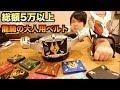 仮面ライダー龍騎の大人用のベルトのクオリティがヤバイ!! 【CSM Vバックル&ト…