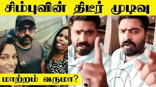 Simbu's Swift Action! – Let's Cross Our Fingers!