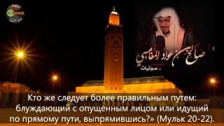 После просмотра этого видео ты уже никогда не оставишь утренний намаз инша Аллах(www.sawab.ru., 2013-09-05T10:36:50.000Z)
