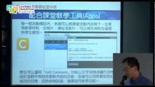 "Education 2.8eee - ""Effective using of iPad in Teaching & Learning"" by Mr. Seto Wah Sang"