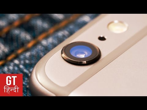 Smartphone Cameras: Megapixel vs Aperture vs Sensor Size Explained (Hindi - हिन्दी )