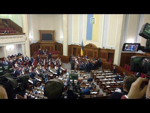 НАЖИВО | Батьківщина, ОПЗЖ блокують президію та трибуну Верховної Ради. 17.12.2019