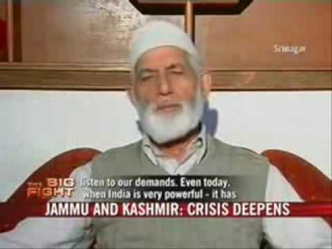 SYED ALI SHAH GEELANI IN BIGFIGHT