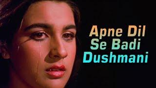 Apne Dil Se Badi Dushmani   Betaab (1983)   Sunny Deol   Amrita Singh   Melodies Of Lata Mangeshkar