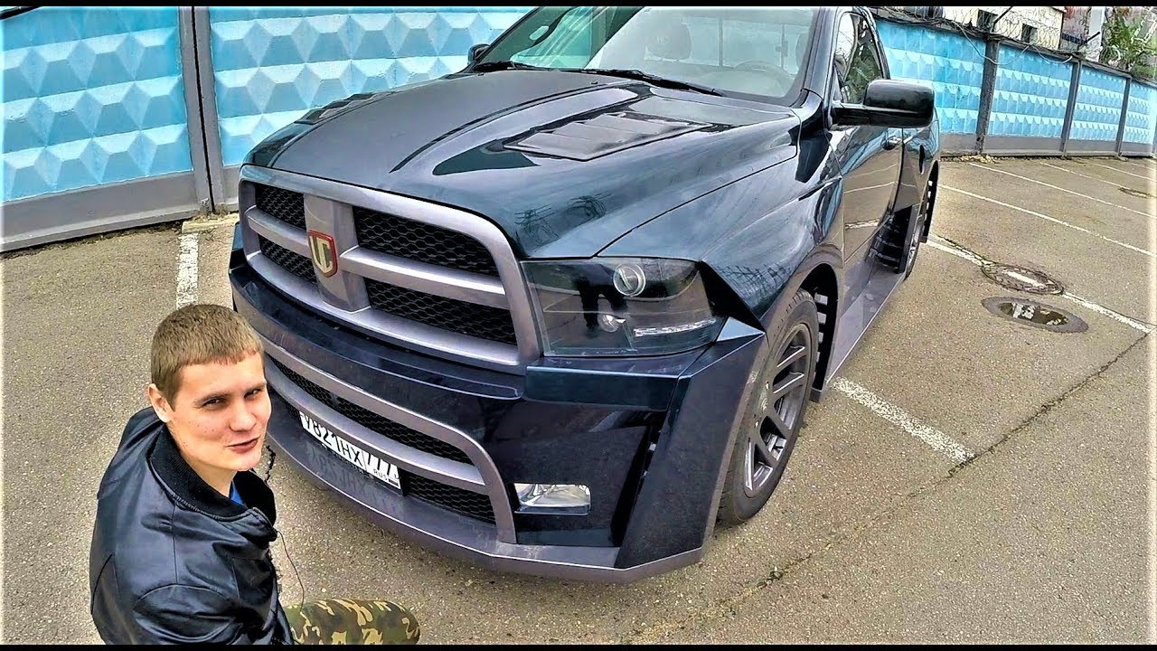 УНИКАЛЬНЫЙ Dodge Ram 1500 от Vc Tuning Youtube