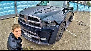 УНИКАЛЬНЫЙ Dodge RAM 1500 от VC-TUNING