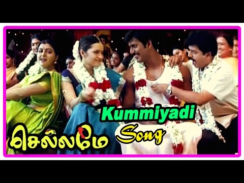 Chellame movie scenes | Vishal recollects his wedding | Kummiyadi song | Reema Sen | Vivek