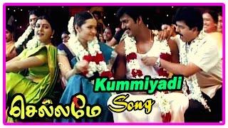 Chellame movie scenes | Vishal recollects his wedding | Kummiyadi song | Reema Sen | Vivek