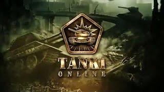 как заработать быстро опыт в танках онлайн