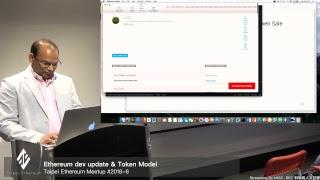 [LIVE] Ethereum dev update & Token Model | Taipei Ethereum Meetup #2018-6