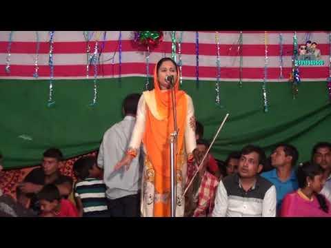 Guru sisso pala gan part 4 by (Shamol dewan and Putul dewan)