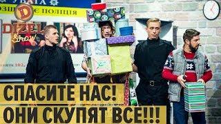Самая ЧЕРНАЯ пятница: муж в полиции - жена на распродаже – Дизель Шоу 2019 | ЮМОР ICTV