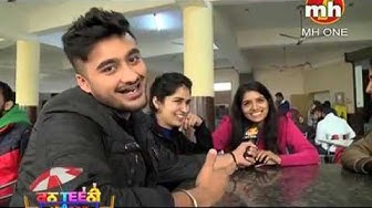 Canteeni Mandeer | E-max Group of Institution, Ambala | Full Episode | MH ONE Music