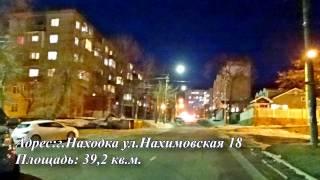 Двухкомнатная квартира, Нахимовская, 18, Находка