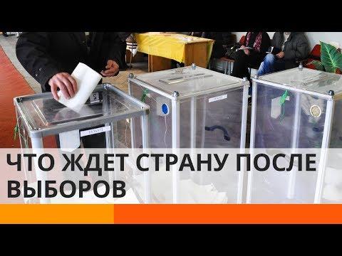 Результаты парламентских выборов: