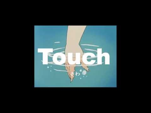 [Free] Smino Type Beat ''Touch''