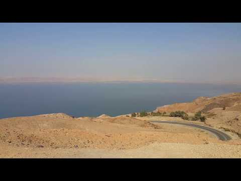 View of WEST BANK - PALESTINIAN TERRITORY