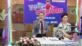 사인여천 김학규 눈물로 고하는 이별 열창
