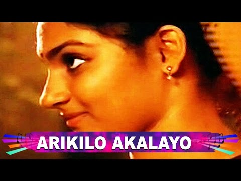 Novemberinte Nashtam movie song | 'arikilo....'