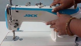 About jack F4 Sewing machine