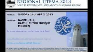 Masroor Region - Regional Ijtema 2013 Promo
